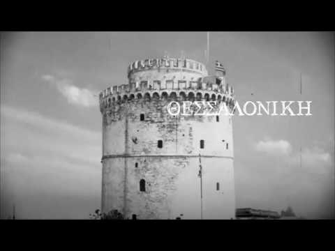 DANONE GALAKTOPOLIO Greece September 2013