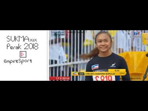 (PTG) Sukma XIX Perak 2018 #35 Olahraga Padang Wanita 100m 17/9/2018
