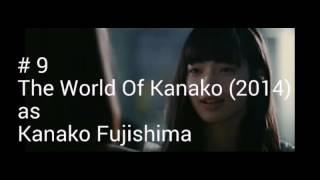 9 Nana Komatsu Movies