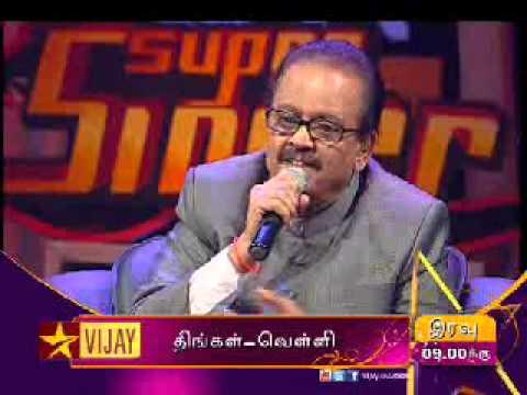 how to watch vijay tv on internet