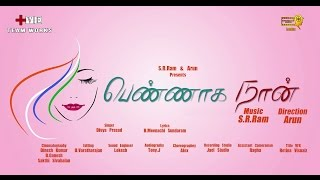Baixar Pennaga Naan | Tamil Music Album | Trend Music