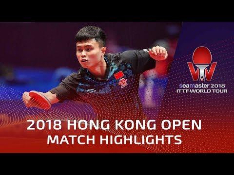 2018 Hong Kong Open Highlights | Zhou Qihao vs Qiu Dang (Pre)
