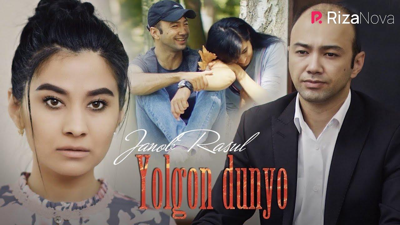 Janob Rasul - Yolg'on dunyo