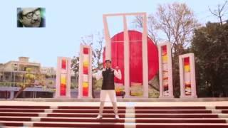 Vebona Vebona Mujib (ভেবোনা ভেবোনা মুজিব)।  New Bangla Song 2016 ।  Full HD