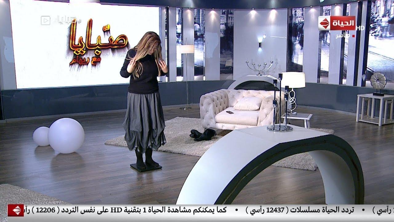 ريهام سعيد تتحدي الجميع على الهواء وتكشف عن وزنها الحقيقي