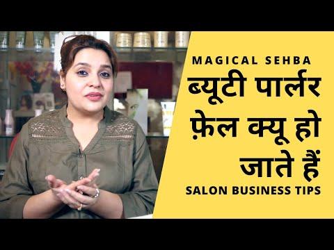 How To Run A Beauty Salon Successfully   Beauty Parlour Tips   Magical Sehba