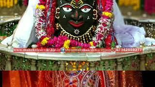 Har har Baba mahakaleshwar