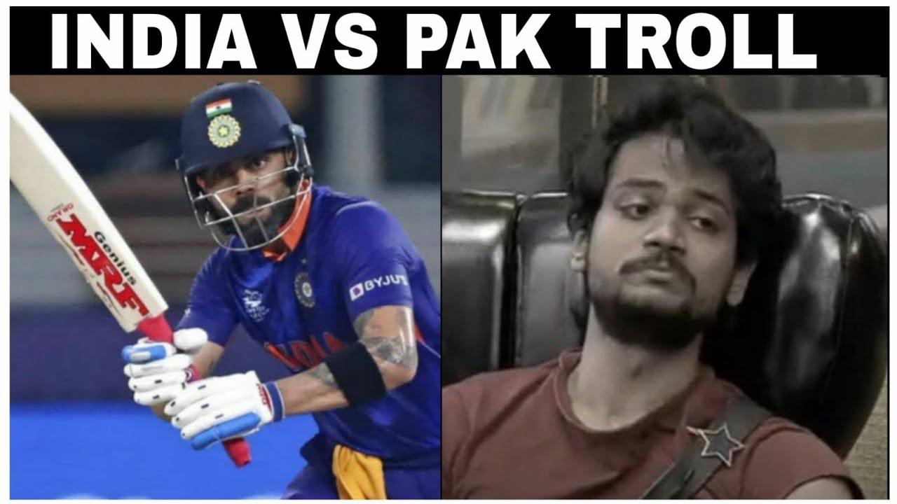 Download India VS Pakisthan Match Troll  TODAY TROLL TELUGU