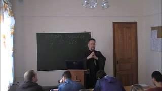 Сергей Журавлев, семинар, Царское Село, Россия (2 урок)