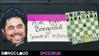 Hikaru's Bongcloud Speedrun to 3000 needs a deep rewind