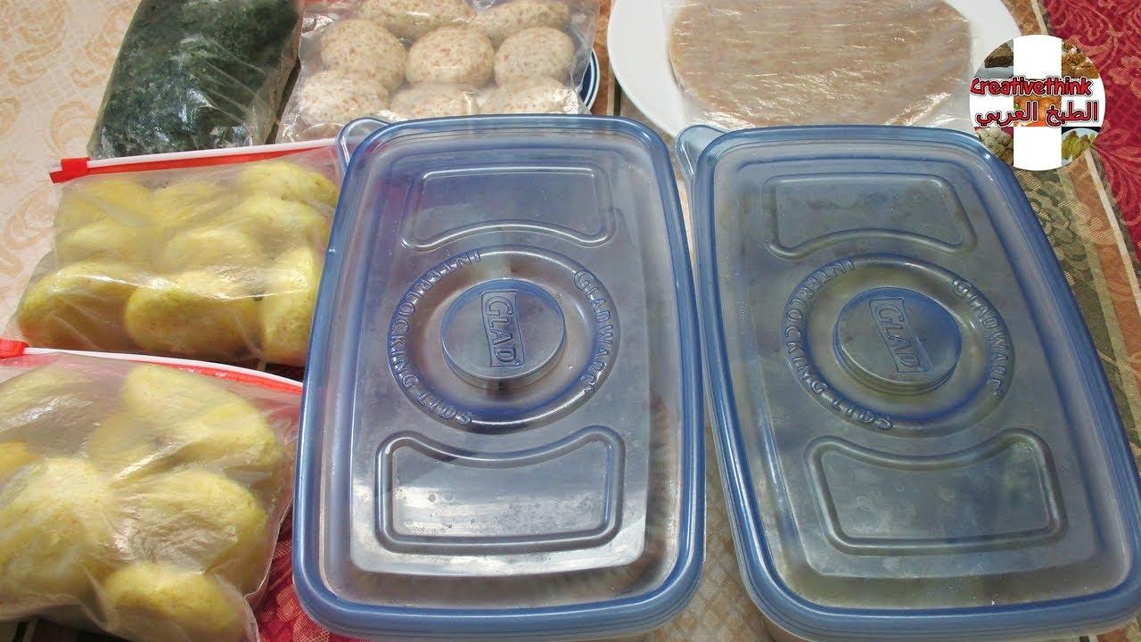 how to freeze food  تجهيزات رمضان | تفريز الكبة والاطعمة لفترة طويلة في المجمدة