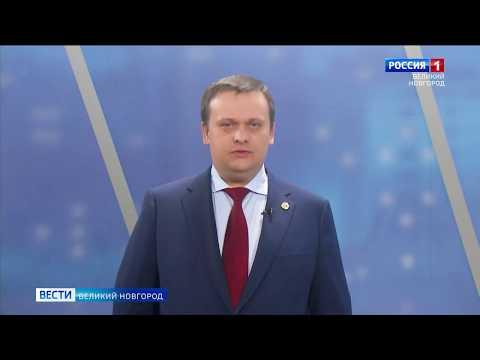 ГТРК СЛАВИЯ Обращение губернатора 08 04 20