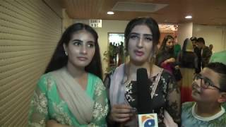 Pakistan Association 70th independence Day celebrations in Frankfurt (Raw-File )