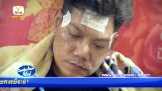 kam makor roung chak កម្មកររោងចក្រ   ព្រាប់ សុវត្ថិ thumbnail