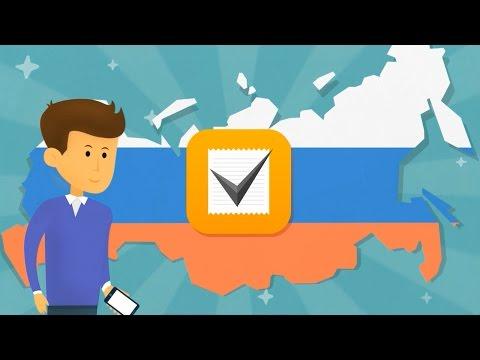 Оплачу — приложение для легкой и быстрой оплаты коммунальных услуг