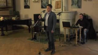Таболкин Максим – «Достучаться до небес», Би2