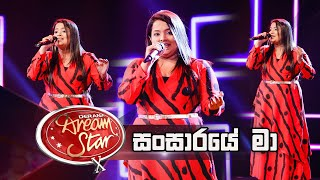 Niramani Shalithya | Sansaraye Ma (සංසාරයේ මා) | Dream Star Season 10 Thumbnail