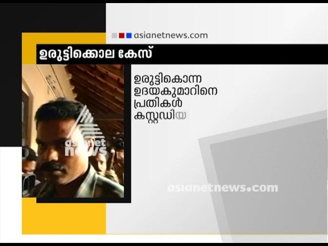 Udayakumar custodial death case; witness changes stance