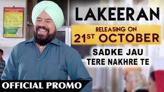 Sadke Jau Tere Nakhre Te ● Dialogue Promo ● Lakeeran ● Latest Punjabi Film 2016