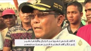 إندونيسيا تطلب العون لإغاثة منكوبي إقليم آتشيه