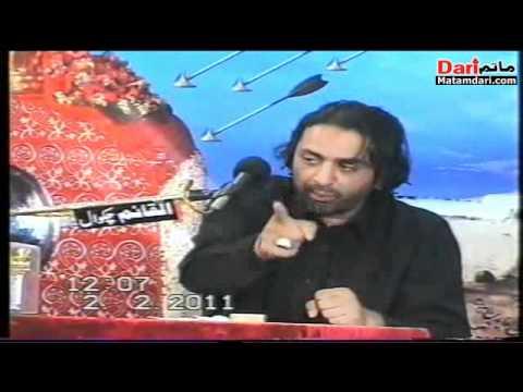 Allama Nasir Abbas Multan Majlis on 28safar1432 2/2/ At dandot Distt chakwal