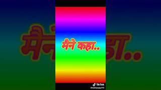 Pyar Jhutha Sahi Duniya Ko Dikhane Aaja ringtone