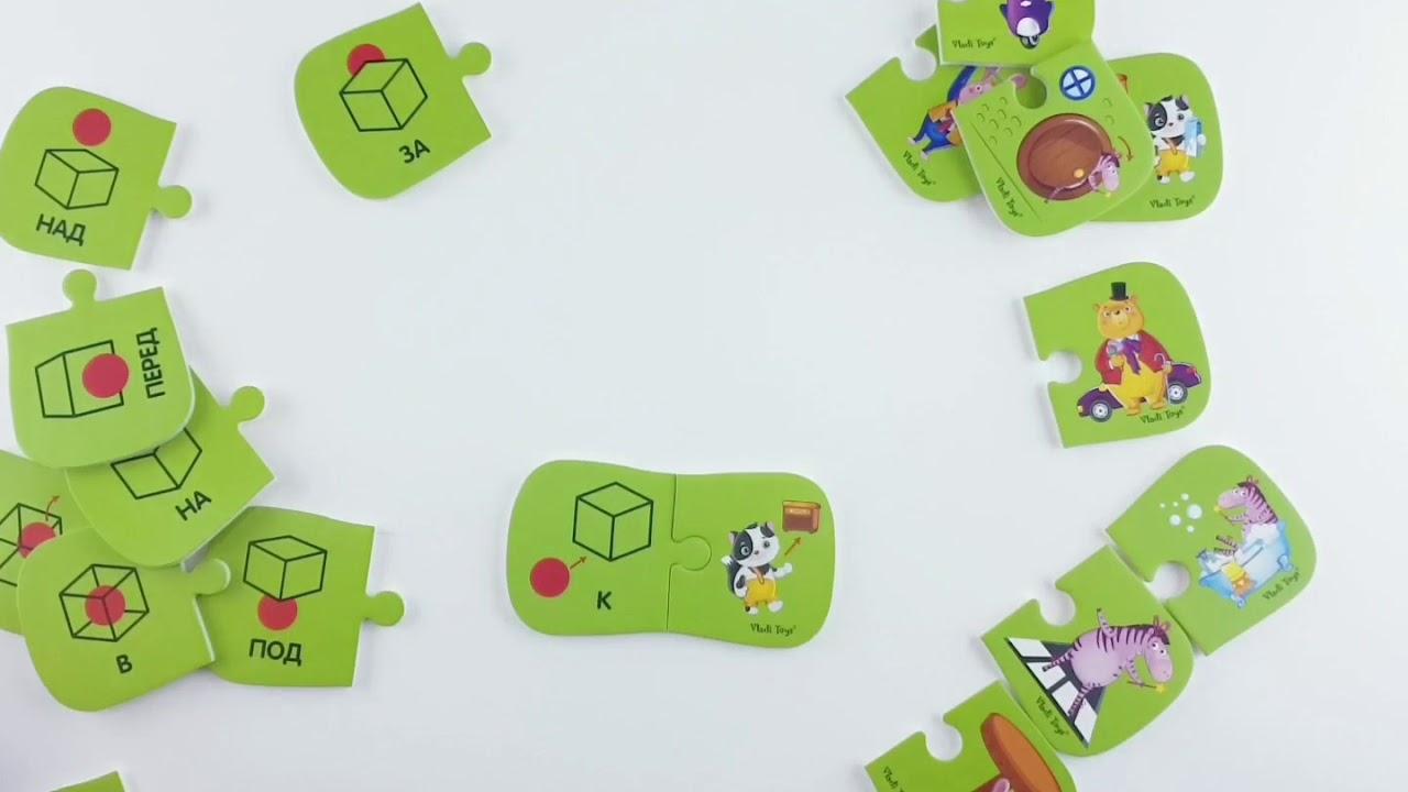 Vladi Toys VT5111-02 Игра настольная Мини игра За стулом, под столом