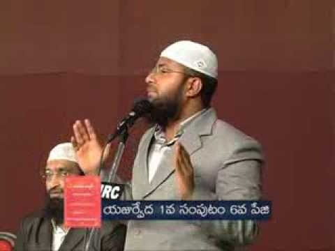 Islamic Message in Telugu : Why Muslims eat Beef(Cow meat)..!