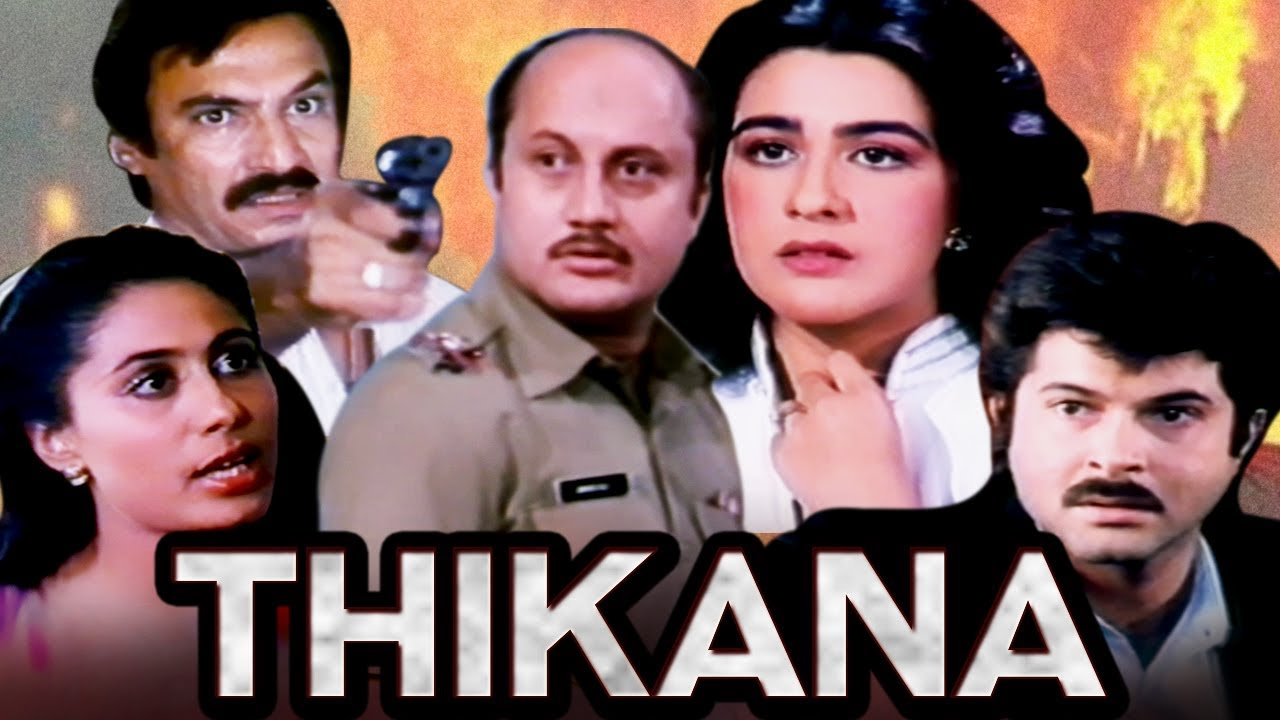 Thikana Full Movie | Anil Kapoor Hindi Action Movie | Amrita Singh | Smita Patil | Bollywood 1987