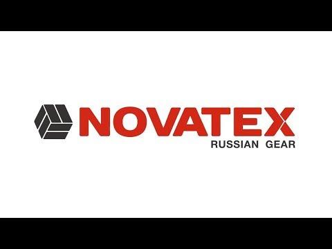 NOVATEX—одежда для охоты, рыбалки и туризма