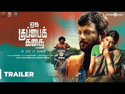 Oru Kuppai Kathai Trailer | Dhinesh, Manisha Yadav | Joshua Sridhar | Kaali Rangasamy