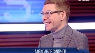 О, Боже, какой мужчина?! Проект «2015» на телеканале Санкт-Петербург.