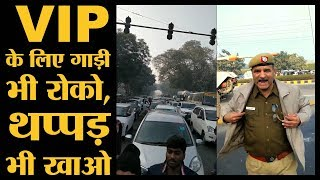दिल्ली में राष्ट्रपति के काफिले के लिए घंटों जाम कर दिया हाइवे। President of India | Traffic Jam