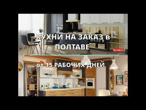 """Фирма """"Мебель-Сити"""" - официальный дилер МФ LisMaster в Полтаве и области"""