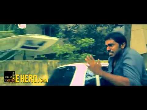 Pistah Song - Neram Malayalam Movie Songs HD
