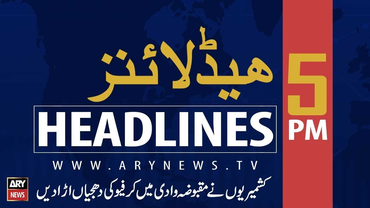 ARYNews Headlines Will respond strongly to any misadventure