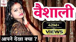 Marathi xxx videaos