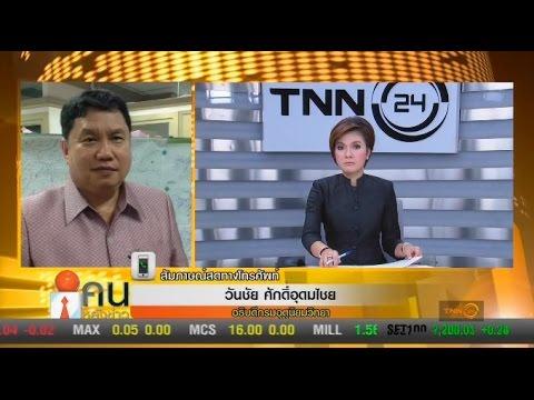 ย้อนหลัง คนหลังข่าว : กรณีสภาพอากาศในประเทศไทย