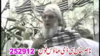 Maulana bijligar sahib talking about deelep kumar