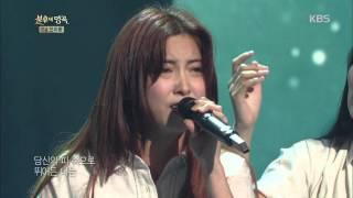 [Kbs world] 불후의명곡 - 루나, 마음이 치유되는 한 편의 동화! ´소금 인형´.20151114