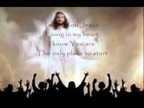 I Want You Jesus - Brenda James