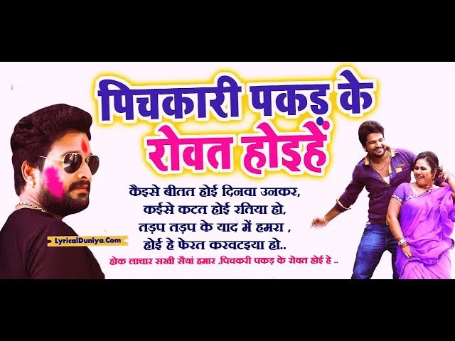 Majanua Ke Holi || मजनुआ के होली || Ritesh Pandey || New Superhit Holi Song  2018 #1