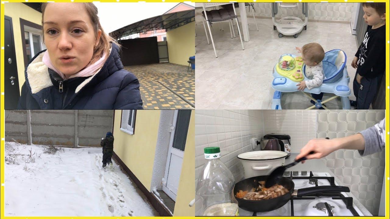 Влог/будни мамы двоих детей/снег в Крыму/ветрянка