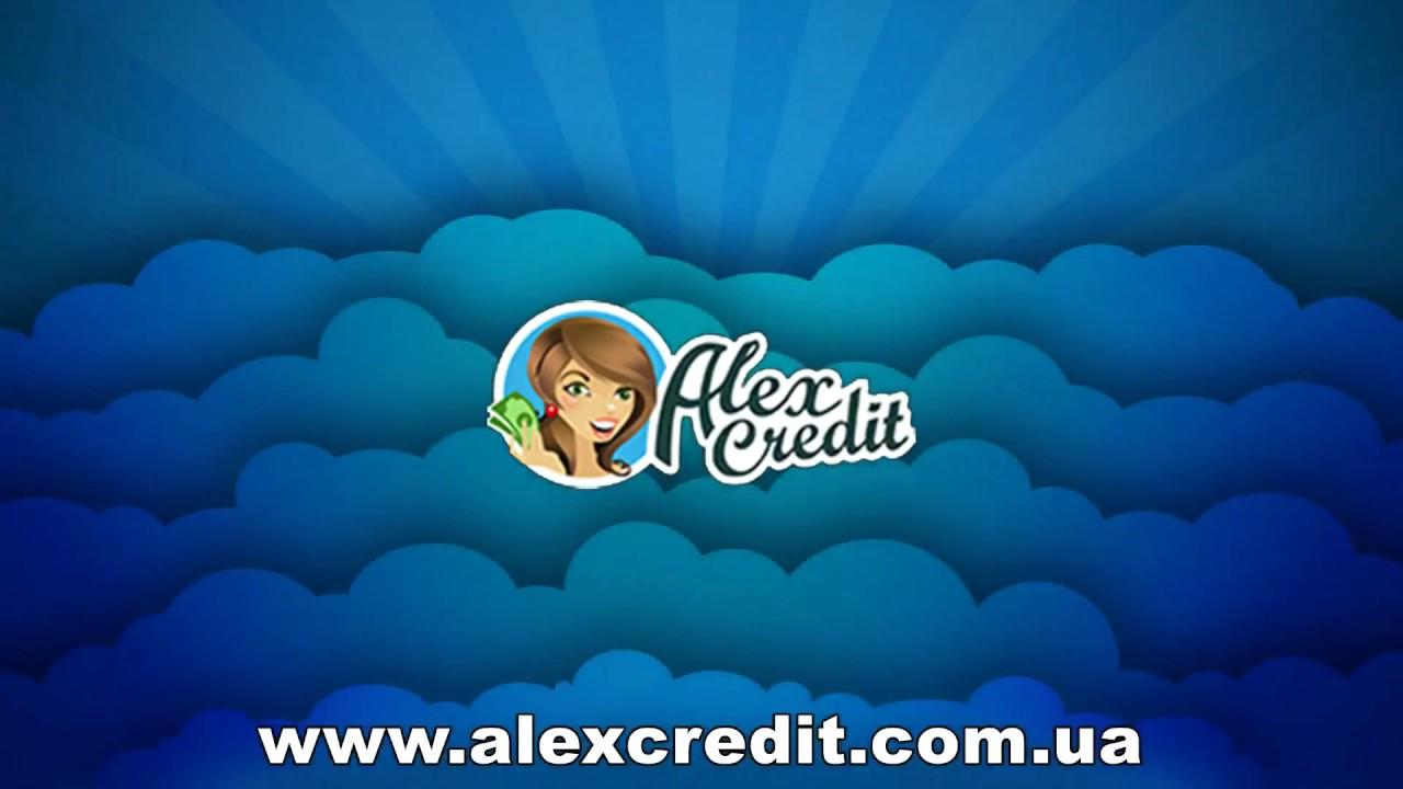 взять кредит онлайн в уфе на карту