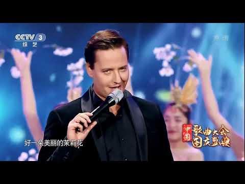 Vitas ft. Huo Zun - Jasmine (04 октября 2019)