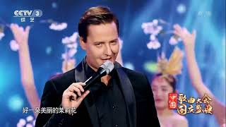 "Download Vitas/Huo Zun  ""Jasmine"" (China Folk Song Festival ) 04.10.2019 Mp3 and Videos"