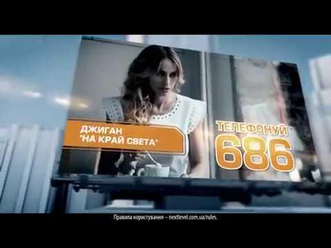 686 интерактивный ролик | РИНГТОН | RINGTONE | архив QTV | BONIKSUA