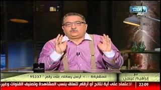 نقد حاد من #إبراهيم عيسى على برنامج حكومة شريف إسماعيل وخطط الوزارات