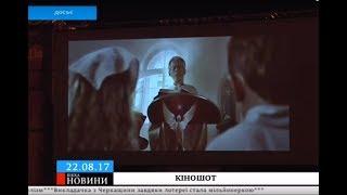 У Черкасах відгримить другий фестиваль короткометражного кіно