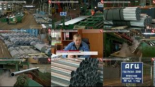видео Купить трубу ВГП в Красноярске | Цена за метр водогазопроводной трубы